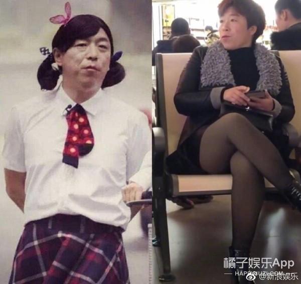 马蓉验伤报告曝光 邱晨自曝患癌