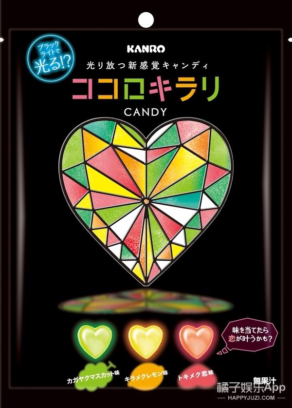 脑洞大开的发光心脏糖果,真的有人敢吃吗?