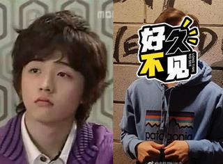 還記得《搞笑一家人》里的李敏浩嗎,他現在長這樣了!