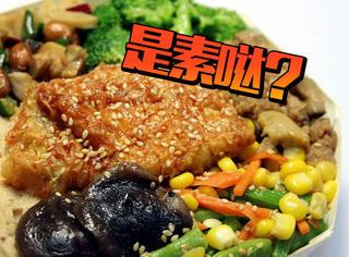 来成都最in素食餐厅,体验佛系青年专属餐单!