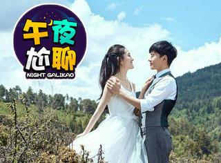 张杰谢娜、袁弘张歆艺...提名娱乐圈你觉得最甜的cp吧?