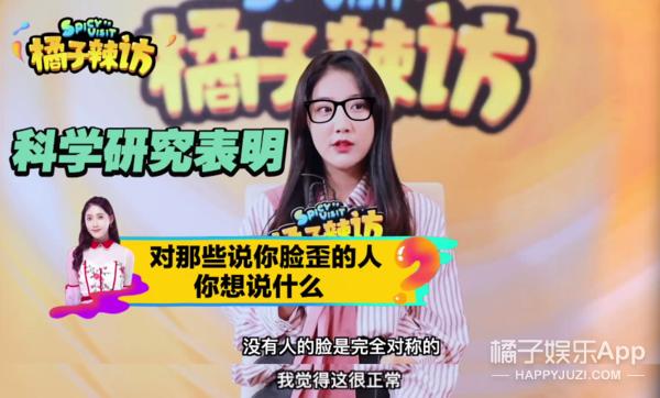 后悔出道前没整容、透露女团小心机,李艺彤真的是很敢说了