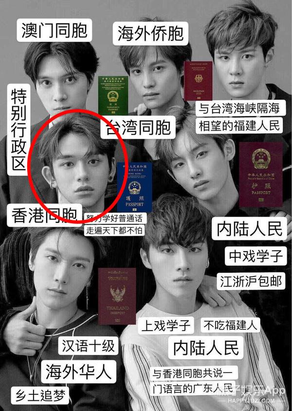 他们会成为中国最火的男团吗?