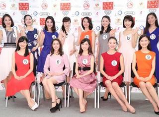不好意思,这10位日本小姐冠军我好像谁都没get到...