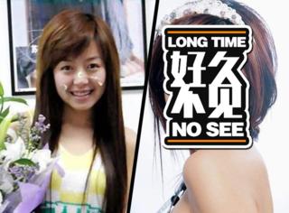 还记得第一届超女冠军安又琪吗?她现在长这样啦!