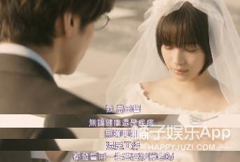 穿着婚纱和老师接吻?这才是少女漫的正确打开方式!