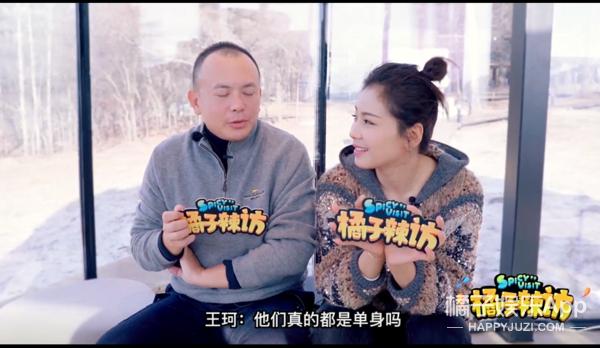 刘涛和王珂是真恩爱还是为了节目做戏呀?