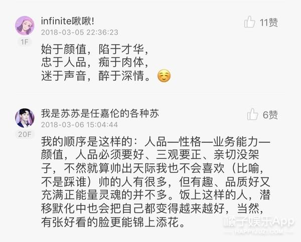 马天宇、王俊凯、张艺兴...娱乐圈还有哪些追星扛把子?