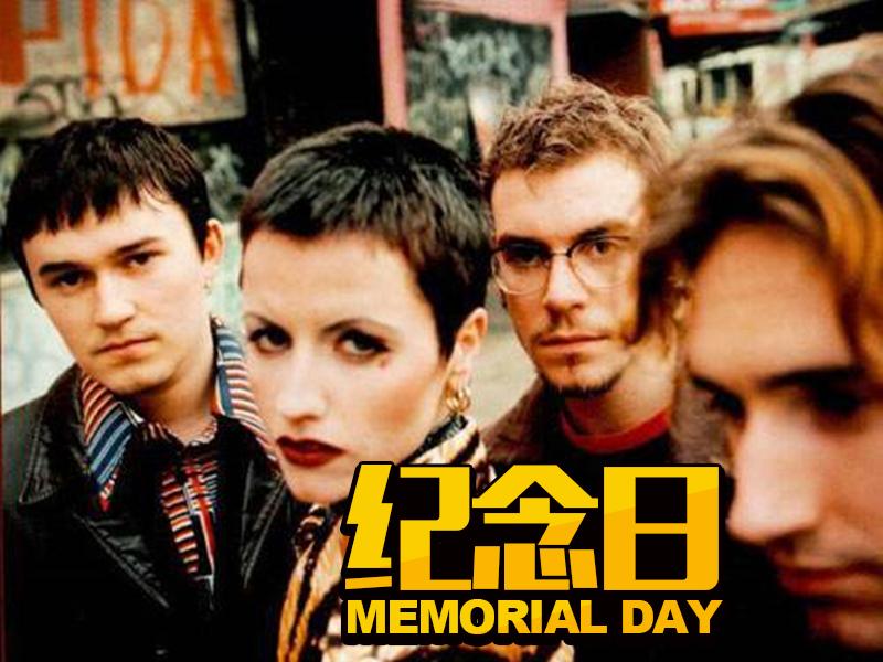 回忆小红莓乐队那些经典的歌曲