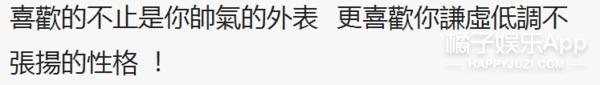 【社区生日福利】今天张彬彬生日,参与活动送彬彬周边!