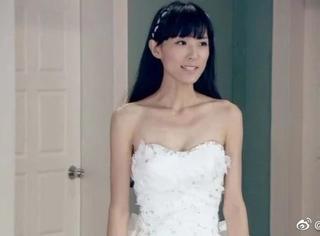 还记得《爱情公寓》里的林宛瑜吗?她现在长这样