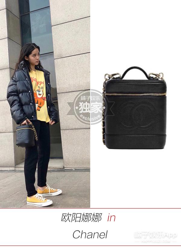 17岁少女欧阳娜娜的包柜一定很贵吧......