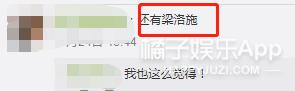 撞脸小栗旬、彭于晏、易烊千玺…竟然是女生?