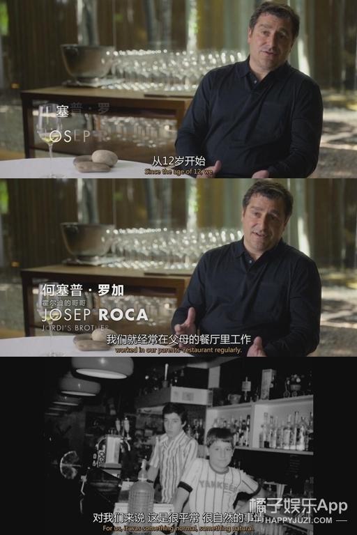 富二代喜被骂、拒绝衣冠楚楚的工作,这部纪录片真在讲美食吗