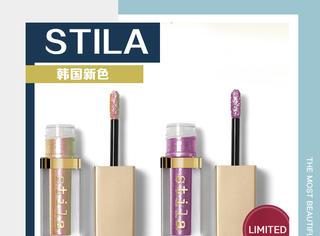 Stila液體眼影的韓國新色可以說是很2018了……