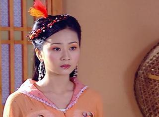还记得《欢天喜地七仙女》里的二公主吗?她居然参加过快女!
