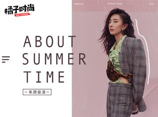 橘子街拍X朱颜曼滋|About summer time!