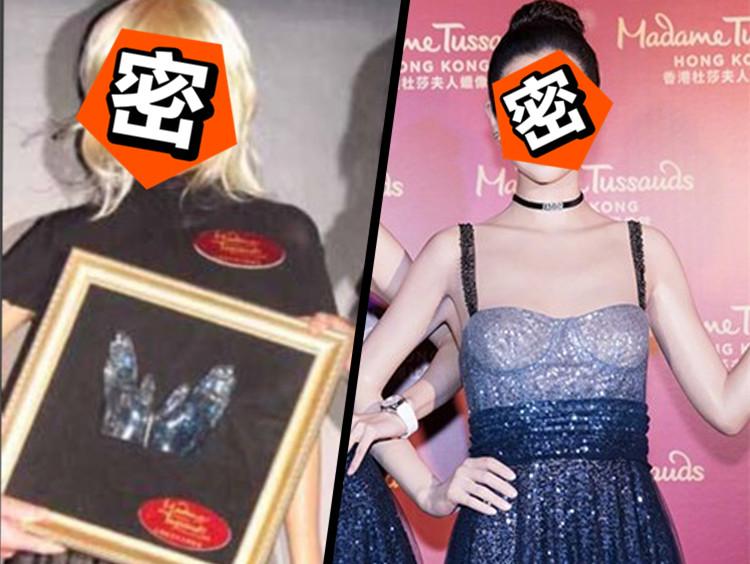 TFBoys的蜡像真的不算丑,比他们蜡像丑的有的是!