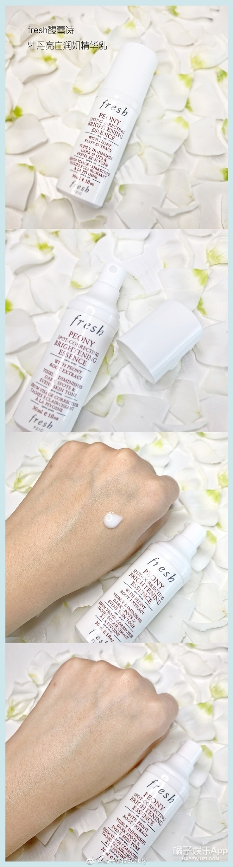 今夏最好用的护肤品是...你的爱用品清单突然出现!
