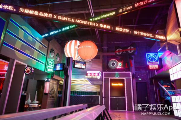 GM X 李易峰DREAM VISIT艺术空间开幕