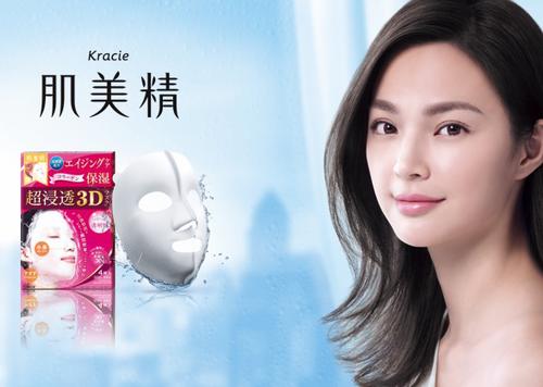 携手日本百年企业Kracie 网易考拉深化日系美妆品牌合
