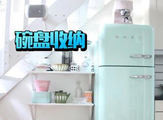 如何让你的厨房空间大一倍,碗盘应该这样收!
