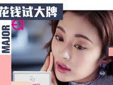 【免费试用】姬芮(Za)新能真皙美白两用粉饼