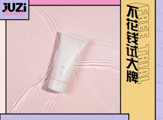 【免费试用】桃可姬小奶桃氨基酸洁面乳正装试用