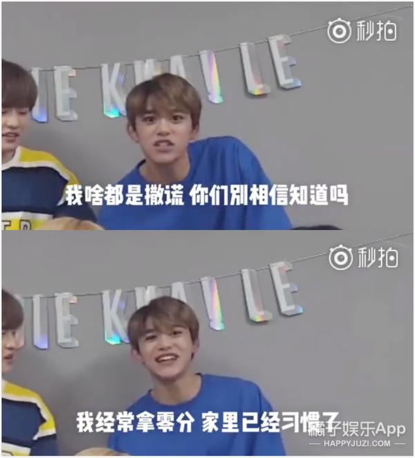 黄旭熙:这个小哥哥有魔力,看到他就想笑...