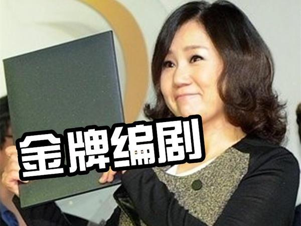 《鬼怪》编剧金恩淑离婚?她和老公比韩剧里的主角还甜好嘛!