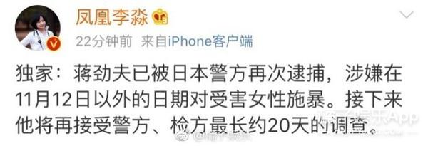 """炎亚纶回应""""黑历史""""被扒 修杰楷透露咘咘大哭原因"""