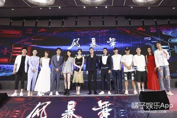 陈伟霆和娜扎新剧开拍,同剧组竟然还有偶练小鲜肉董岩磊?