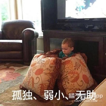 假笑男孩开通微博了…他知道自己在我国的地位吗?
