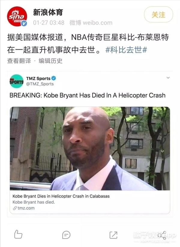 我们多希望这是条假新闻...