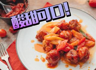这块紧致多汁的咕咾肉,竟然是蔬菜做的?