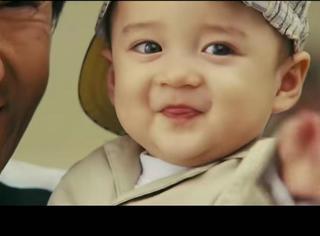 还记得《宝贝计划》里的小婴儿吗?他都长这么大了?