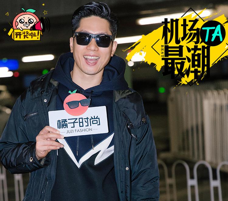 【开奖啦】酷装现身机场的凌潇肃留下签名玩偶等你来抱走啦!