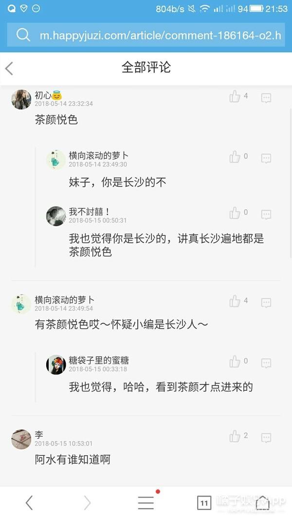 胡歌、吴亦凡、宋威龙,哪位男星是你心中的白月光?