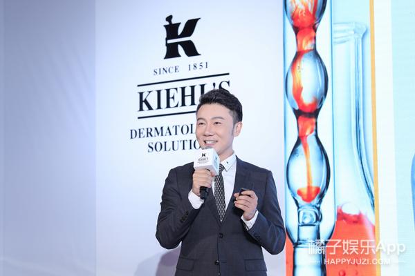 科颜氏高浓维C玻尿酸精华专家论坛盛大启幕