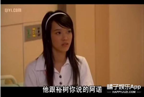 还记得《我可能不会爱你》里的李淘淘吗?她现在长这样