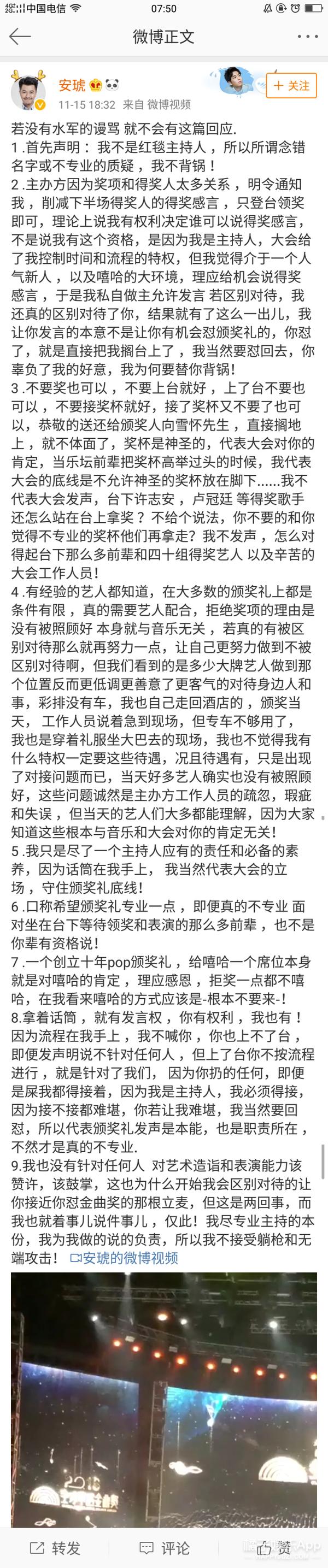晚报|林志玲回应言承旭认爱 VaVa拒奖事件再起风波