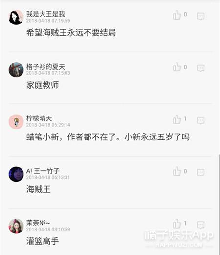沈月、郑爽、吴倩、关晓彤,你认为谁更适合演杉菜呢?