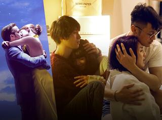 把这一年最好的爱情电影打包送给你,旺一下你来年的桃花运!