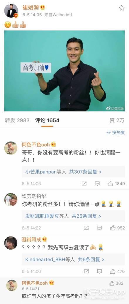 刘德华夫妇出席女儿毕业礼  北电院长否认关晓彤降级