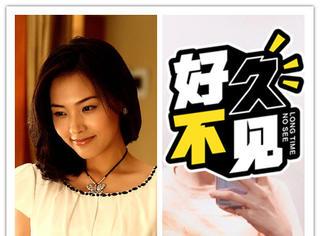 还记得《夏家三千金》里的孙晓菁吗?她现在长这样啦!