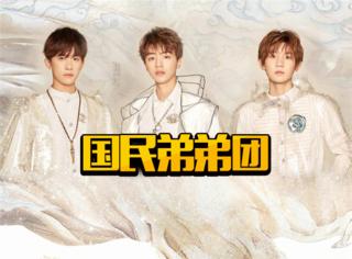 八色鸟魅力倪妮、脸蛋天才宋威龙,原来韩国眼中的中国是这样