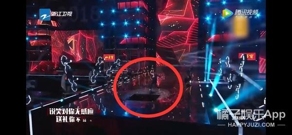 舞台事故找这种借口,当观众傻吗?