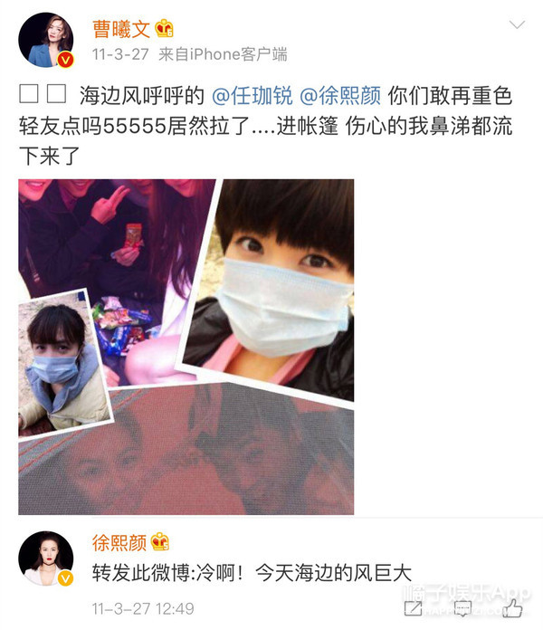 她害赵丽颖重拍、因加戏被diss,撕她的女演员之前是闺蜜