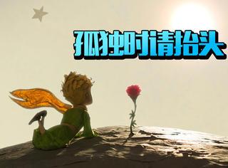 别怕孤独,不信抬头看,星星上的那个人在冲你笑呢