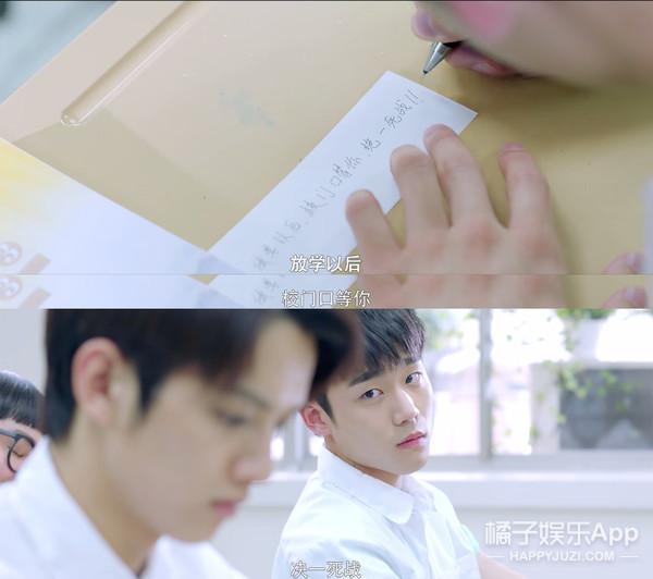 男版袁湘琴遇上高冷江直树,他俩的兄弟情也很好嗑.....